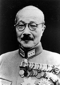 220px-prime_minister_tojo_hideki_photograph