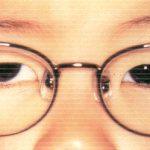 気を付けて頂きたい治療目的の子供用メガネ