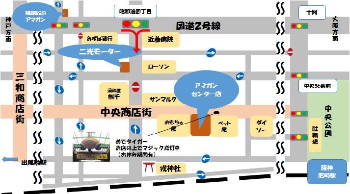 センター店 地図