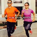 マラソン、ランニング 画像