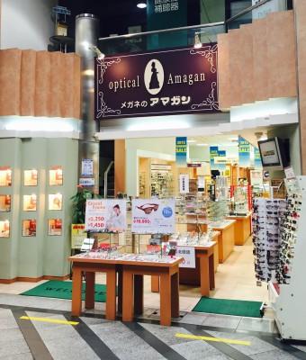 メガネのアマガン センター店  店頭風景