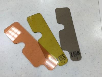 遮光カラー 単品
