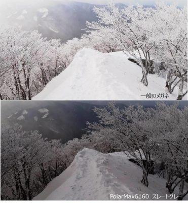 コダックフェイブックより 雪山
