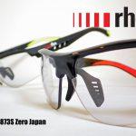 RH873